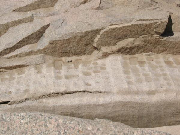tekhenu_aswan_quarry