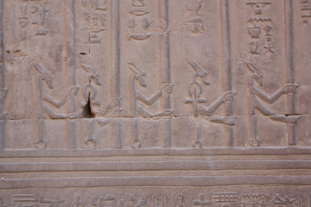 Was sceptre Kom Ombo Temple