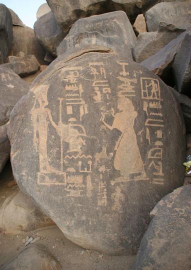 Gods of Kemet: Anukhet